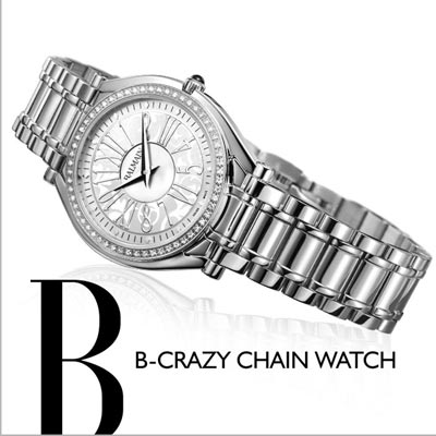 Baselworld crazy chain watch