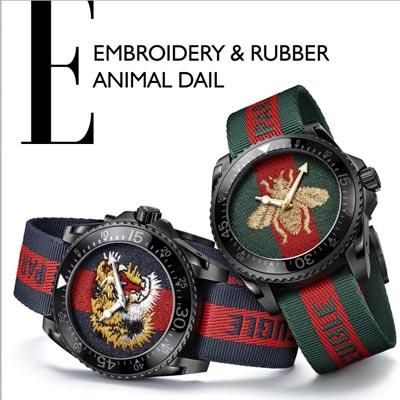 Baselworld rubber animal dail