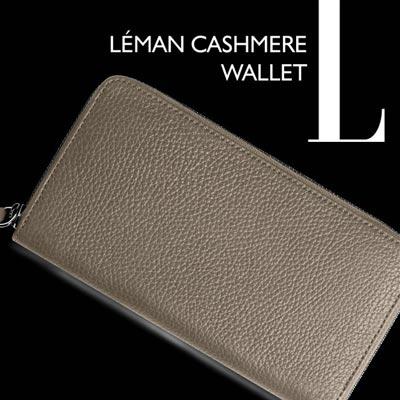 leman cashmere wallet