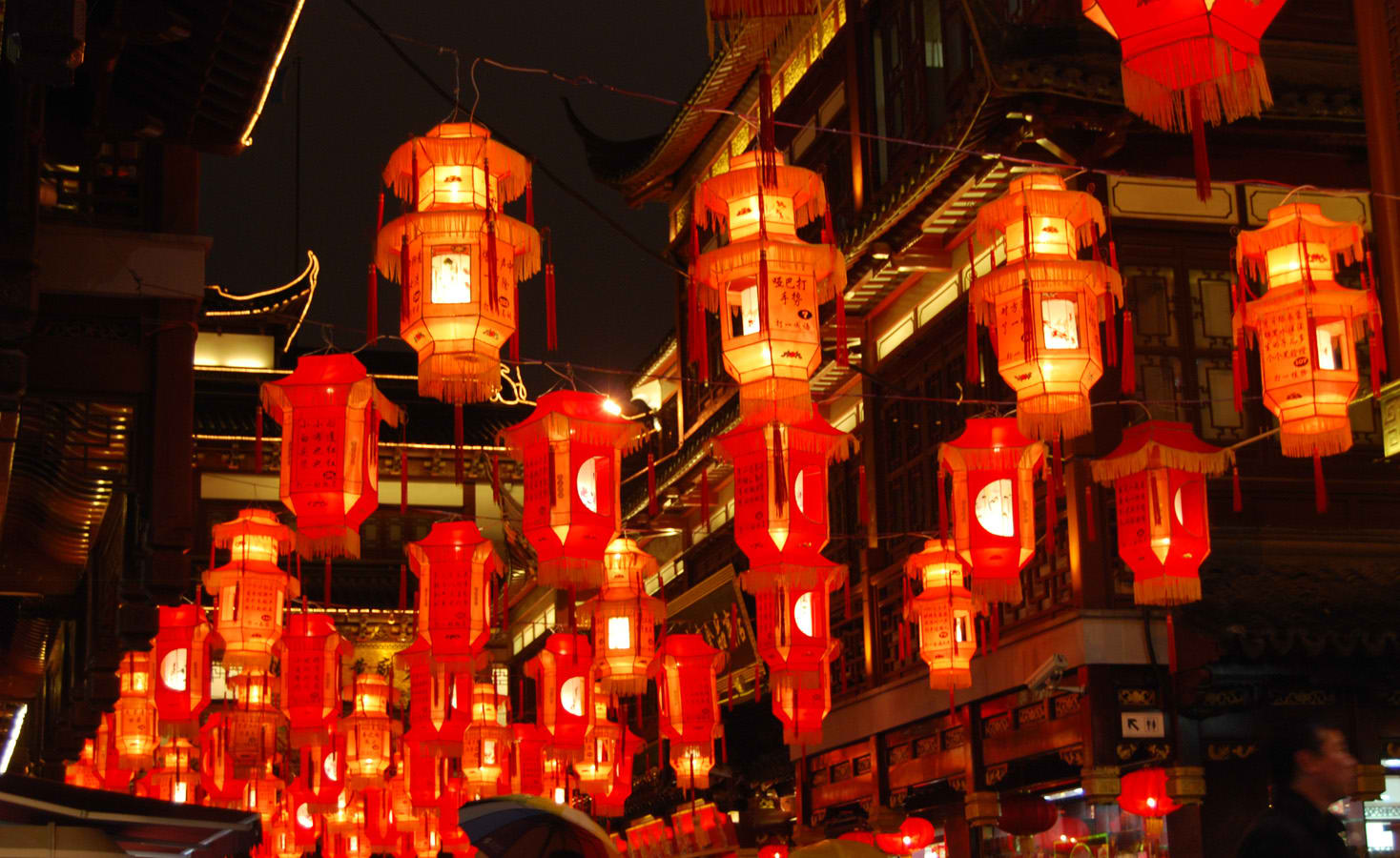 chinese new year lantern festival