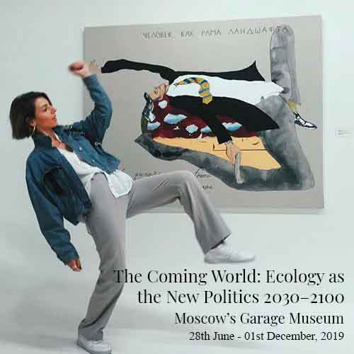 https://lapol0.s3.amazonaws.com/media/None/the-coming-world-ecology-as-the-new-politics-20302100-moscows-garage-museum.jpg